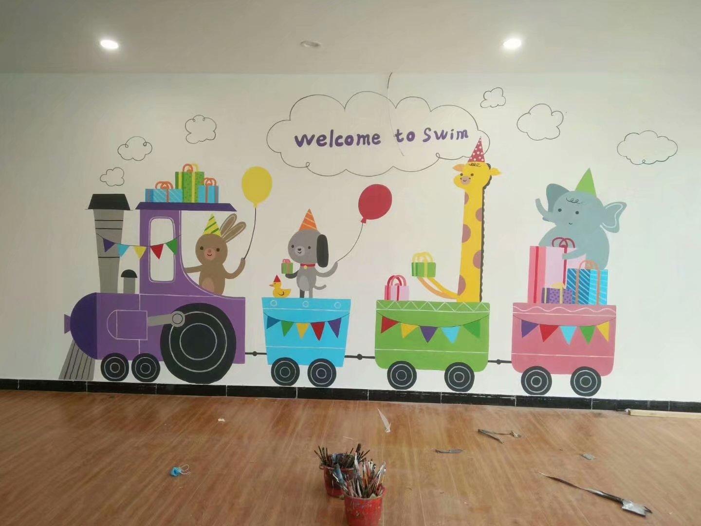 儿童墙体彩绘